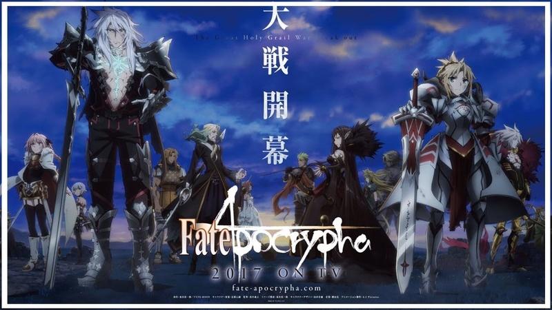 Fate Apocrypha   Lat-Ing-Jap-etc   25/25   720p   x264 Maxres11