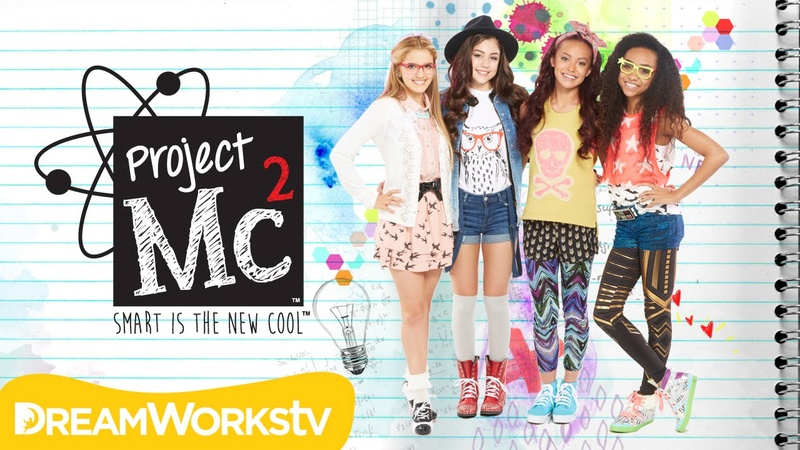 Project MC2 | 26/26 | Lat-Ing | 1080p | x264 Projec10