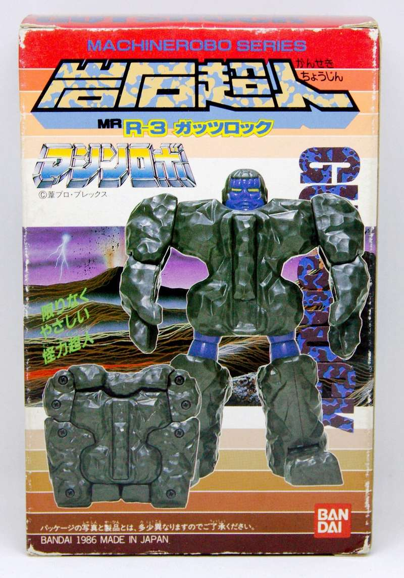 Pilgrim's collection (Gobots, Transformers...) - Page 9 Mrr-3_11