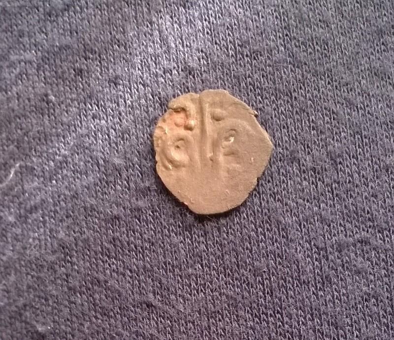 Posible dinero falso de epoca Wp_20116