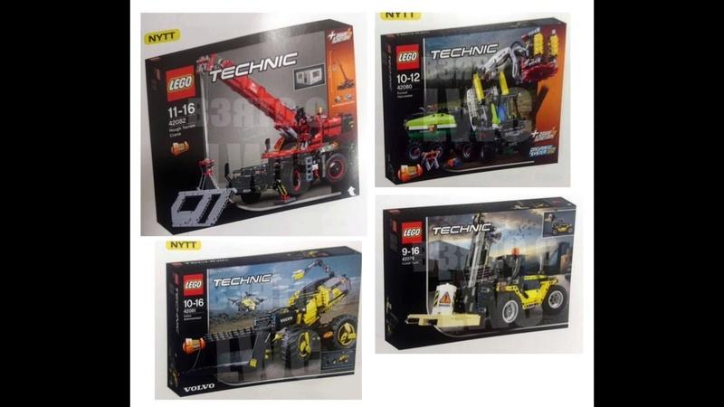 Επερχόμενα Lego Set - Σελίδα 18 Maxres10