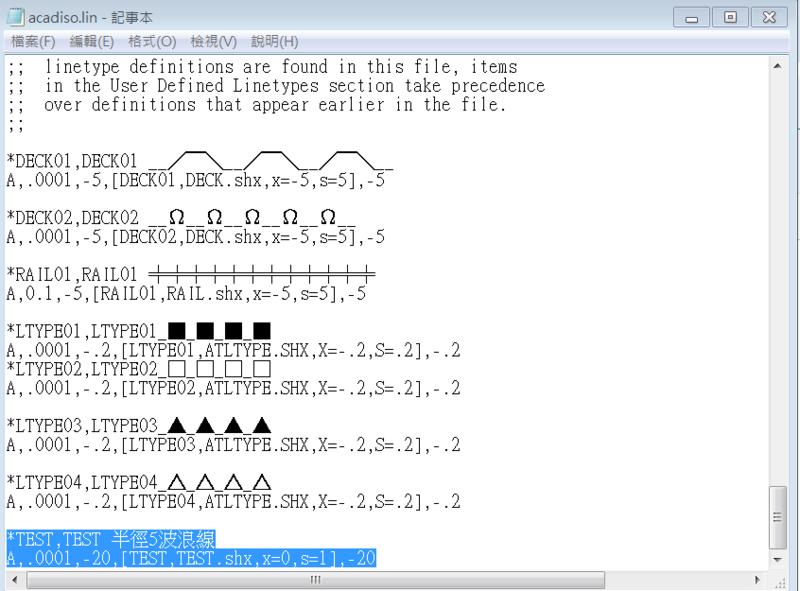 [分享]自訂造型線型-DECK版及鐵軌 - 頁 3 Ao11