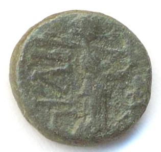 AE10 de Ilion. 3r10
