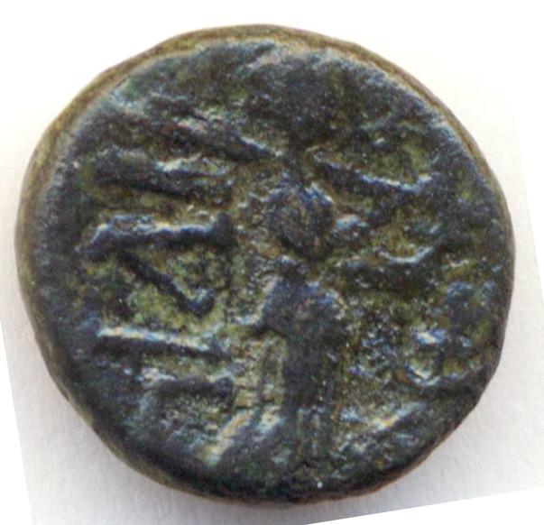 AE10 de Ilion. 5-01r10