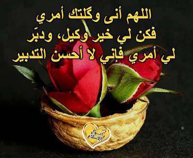 الآية 9 من سورة النساء الكريمة المباركة 5010