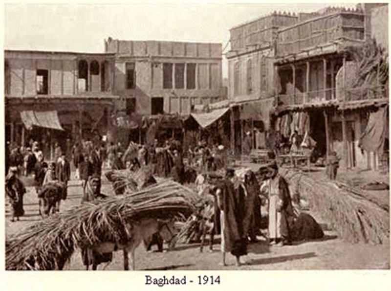 بغداد 1914 _1914110