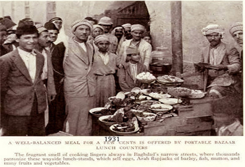بائع في أحد أسوق بغداد عام 1931م _ia_ou10