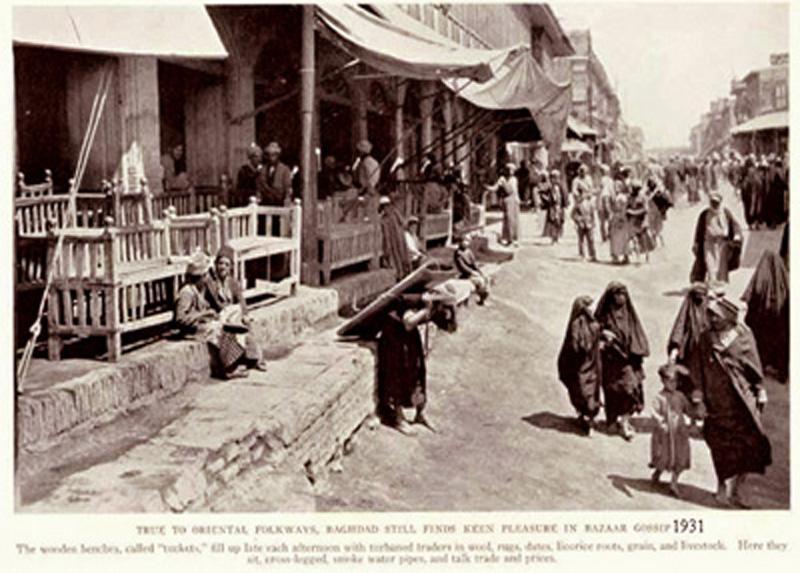 شارع للمقاهي في بغداد عام 1931م _oooiu10