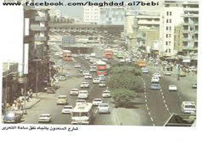 شارع السعدون بإتجاه نفق ساحة التحرير _ouo_a10