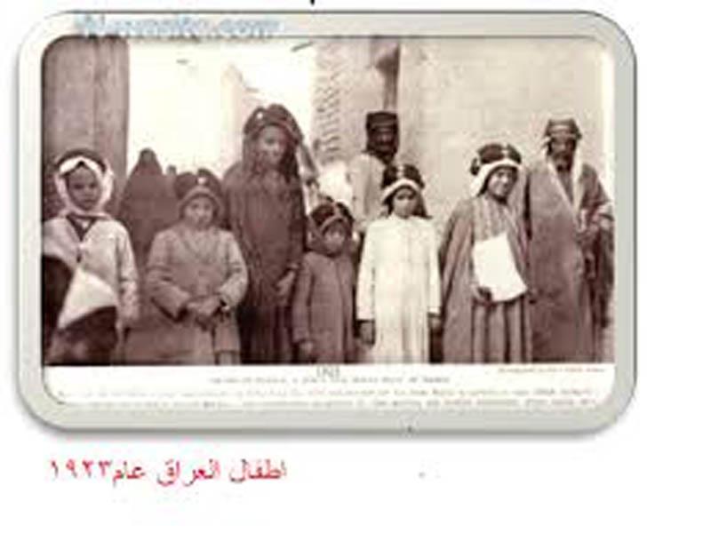 صور تراثيه قديمه لأطفال العراق عام 1923 Eu_au_10
