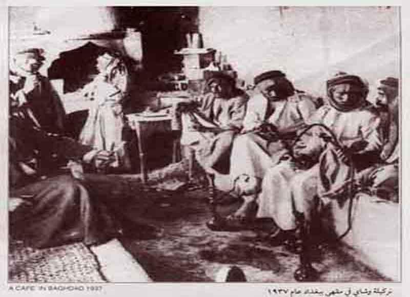 نركيله وشاي في مقهى بغدادي عام 1937م Odaou_10
