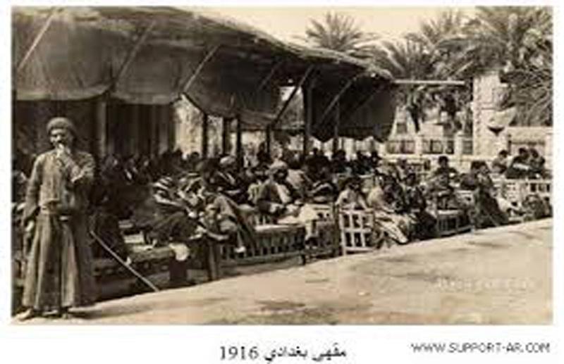 مقهى بغدادي عام 1916 Oiuy_a10
