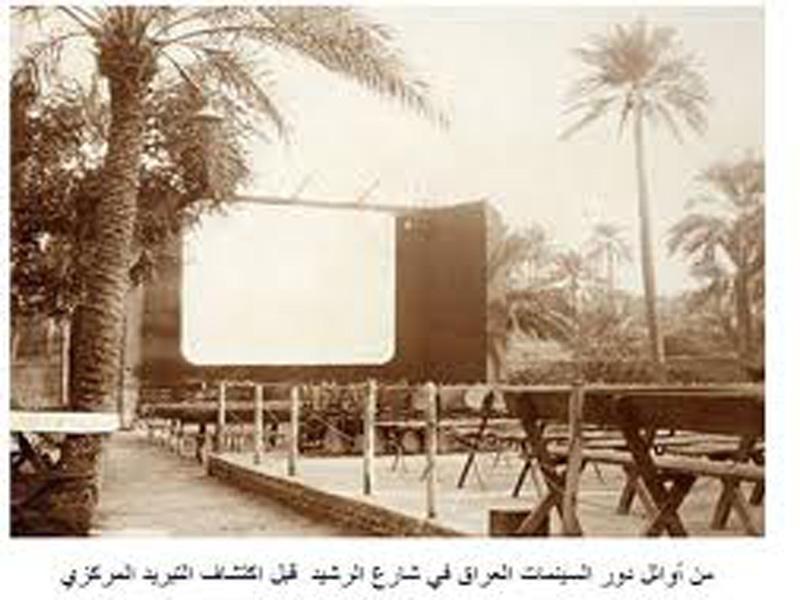 من أوائل دورالسينمات في العراق في شارع الرشيد Oo_uo_10