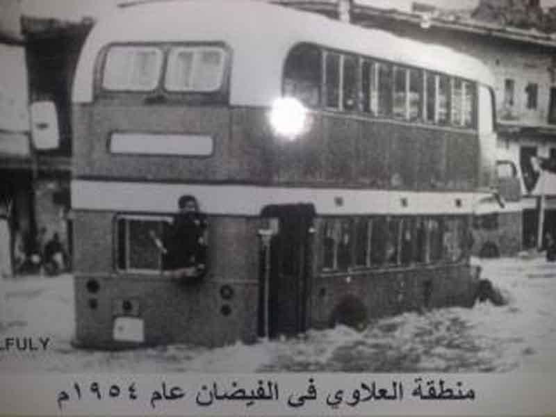منطقة العلاوي في فيضان عام 1954 Ooi_oo10