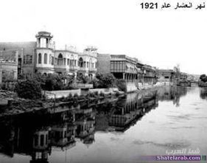 نهر العشار عام 1921 Ou_o_o10