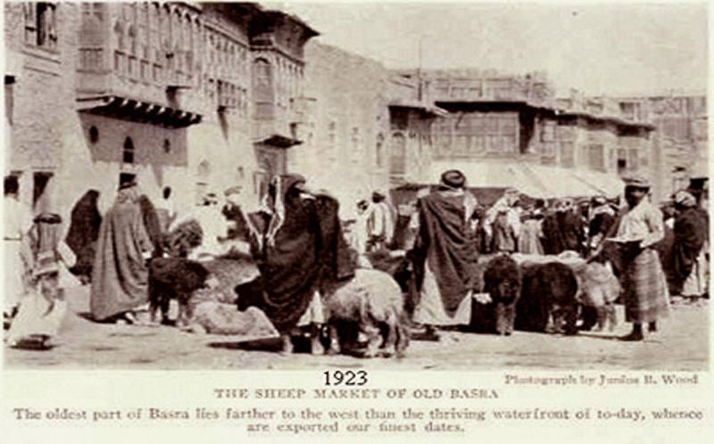 أسواق بغداد 1923م Ui_19110