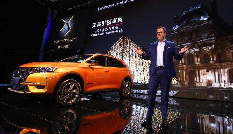 2018 - [Chine] Salon Auto de PEKIN  - Page 2 Dbo42d10