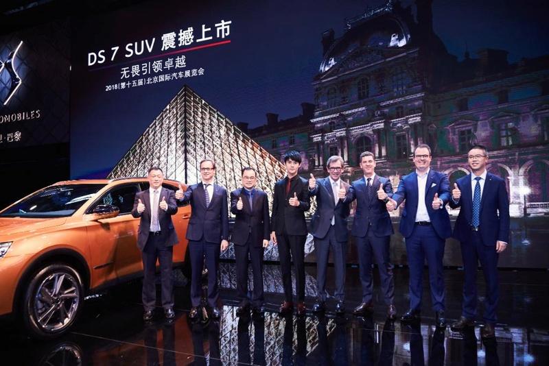 2018 - [Chine] Salon Auto de PEKIN  - Page 2 Dbo42n10