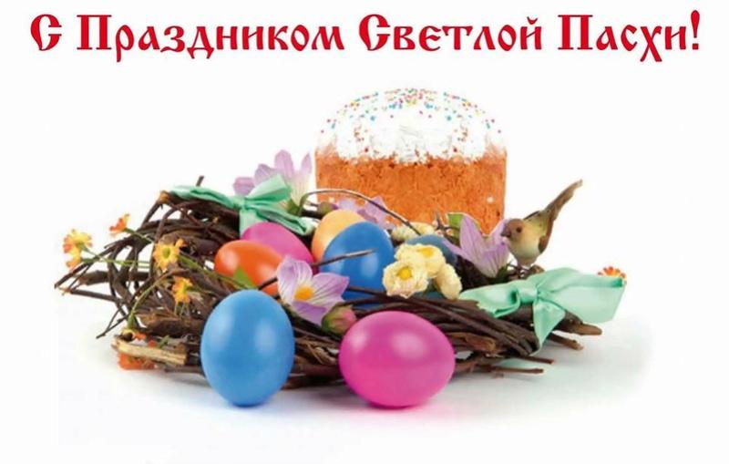 Поздравления и пожелания - Страница 2 30415310