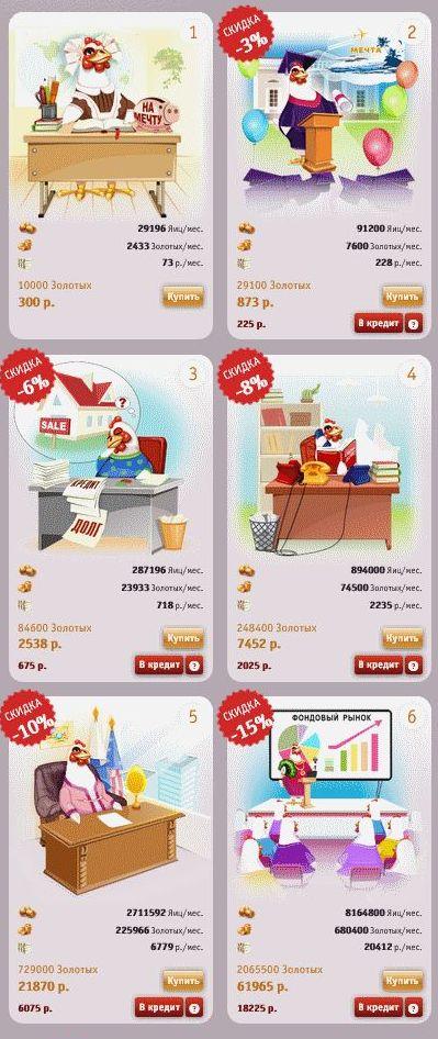 Список игр с возможностью заработка и вывода денег - Страница 2 Deaua_11