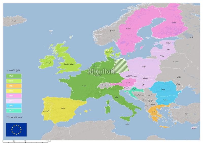 خريطة مراحل إنشاء الاتحاد الاوروبي A-oo-a11