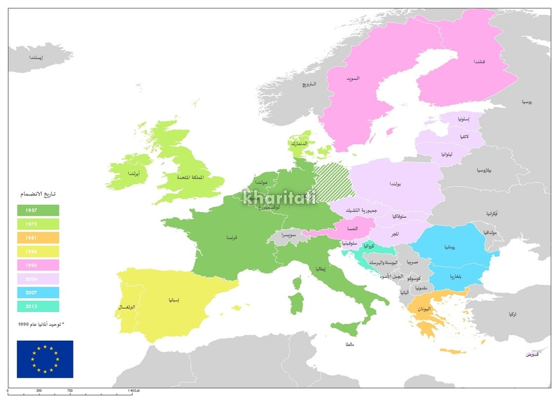 خريطة مراحل إنشاء الاتحاد الاوروبي A-oo-a14