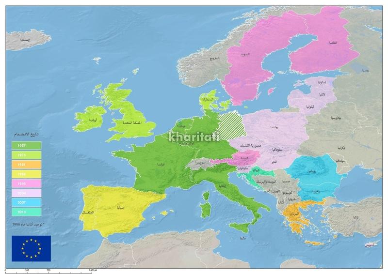 خريطة مراحل إنشاء الاتحاد الاوروبي A-oo-a16