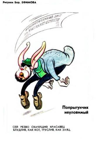 """Гуру"""" АБФ и МД по версии Heaven - Страница 18"""