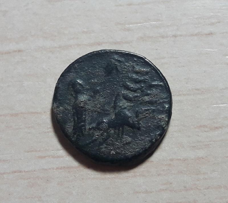 AE4 póstumo de Constantino I. Cuádriga 20171142