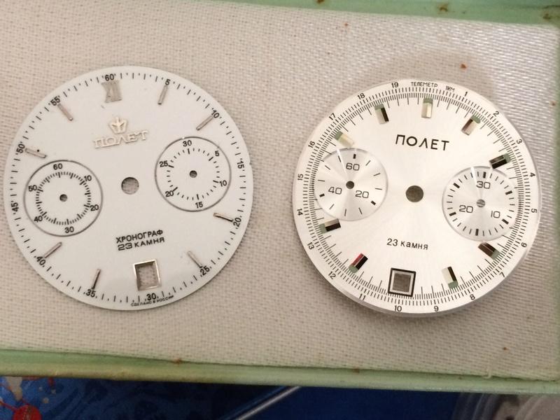 Le chrono Poljot (3133) du jour Img_0544