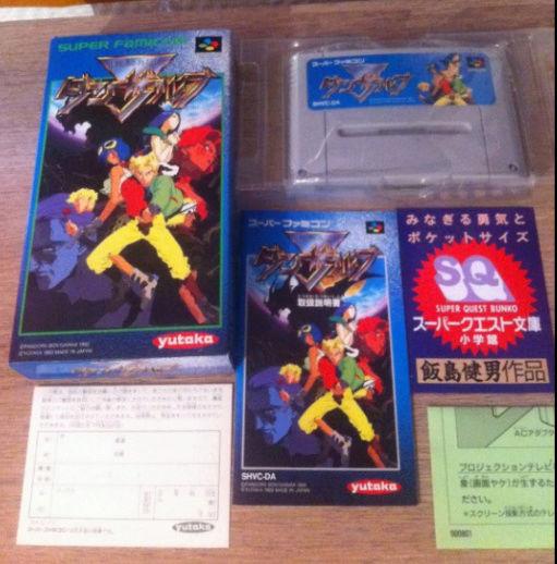 Collection de Tsubasa1987 (Jeux Japonais uniquement) 1012