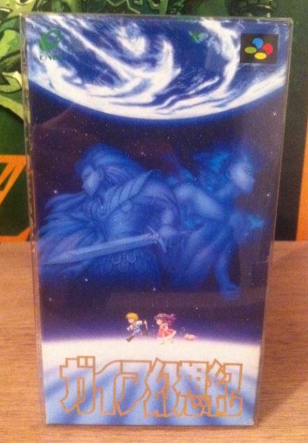 Collection de Tsubasa1987 (Jeux Japonais uniquement) 10611