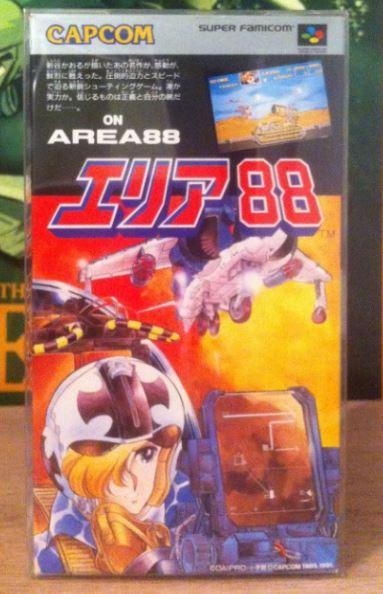 Collection de Tsubasa1987 (Jeux Japonais uniquement) 10711