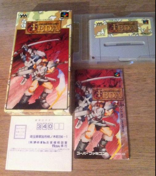 Collection de Tsubasa1987 (Jeux Japonais uniquement) 1211