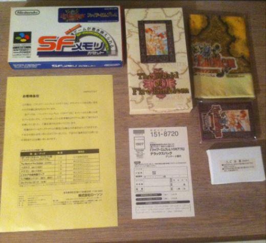 Collection de Tsubasa1987 (Jeux Japonais uniquement) 311