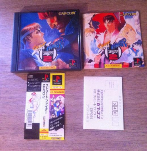 Collection de Tsubasa1987 (Jeux Japonais uniquement) 612