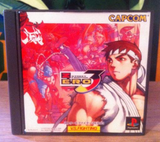 Collection de Tsubasa1987 (Jeux Japonais uniquement) 712