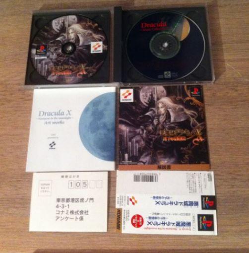 Collection de Tsubasa1987 (Jeux Japonais uniquement) Akum_211