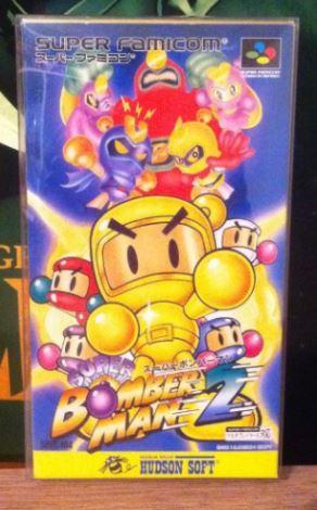 Collection de Tsubasa1987 (Jeux Japonais uniquement) B110