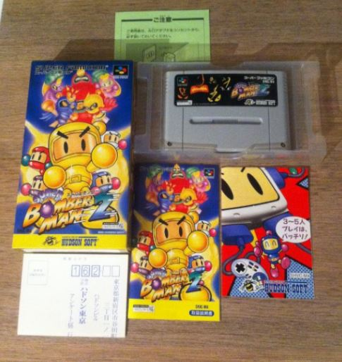 Collection de Tsubasa1987 (Jeux Japonais uniquement) B210