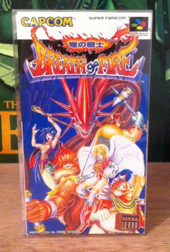 Collection de Tsubasa1987 (Jeux Japonais uniquement) Bof_110