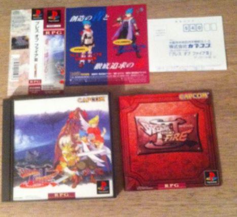 Collection de Tsubasa1987 (Jeux Japonais uniquement) Bof_ii13