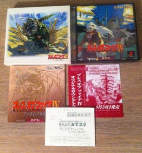 Collection de Tsubasa1987 (Jeux Japonais uniquement) Bof_iv10