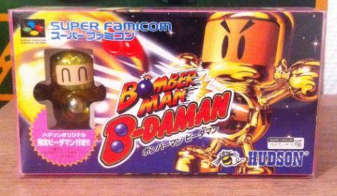 Collection de Tsubasa1987 (Jeux Japonais uniquement) Bomber10