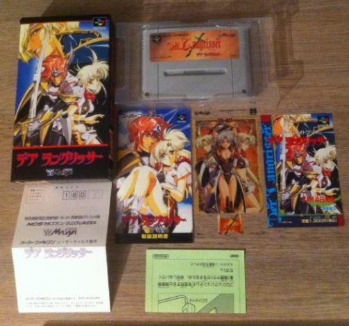 Collection de Tsubasa1987 (Jeux Japonais uniquement) Der_210