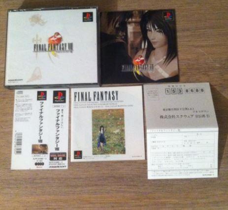 Collection de Tsubasa1987 (Jeux Japonais uniquement) Ff8_210