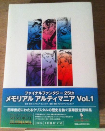 Collection de Tsubasa1987 (Jeux Japonais uniquement) Ff_m210