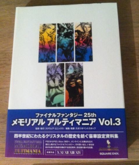 Collection de Tsubasa1987 (Jeux Japonais uniquement) Ff_m410