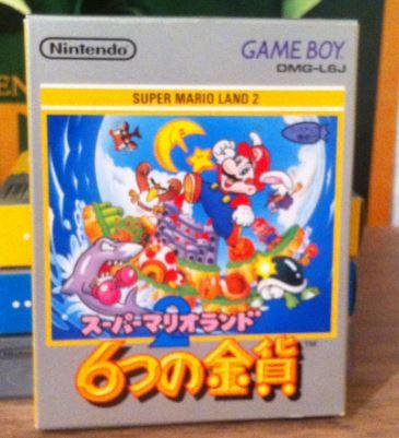 Collection de Tsubasa1987 (Jeux Japonais uniquement) Ma_110