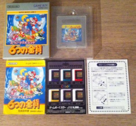Collection de Tsubasa1987 (Jeux Japonais uniquement) Ma_210